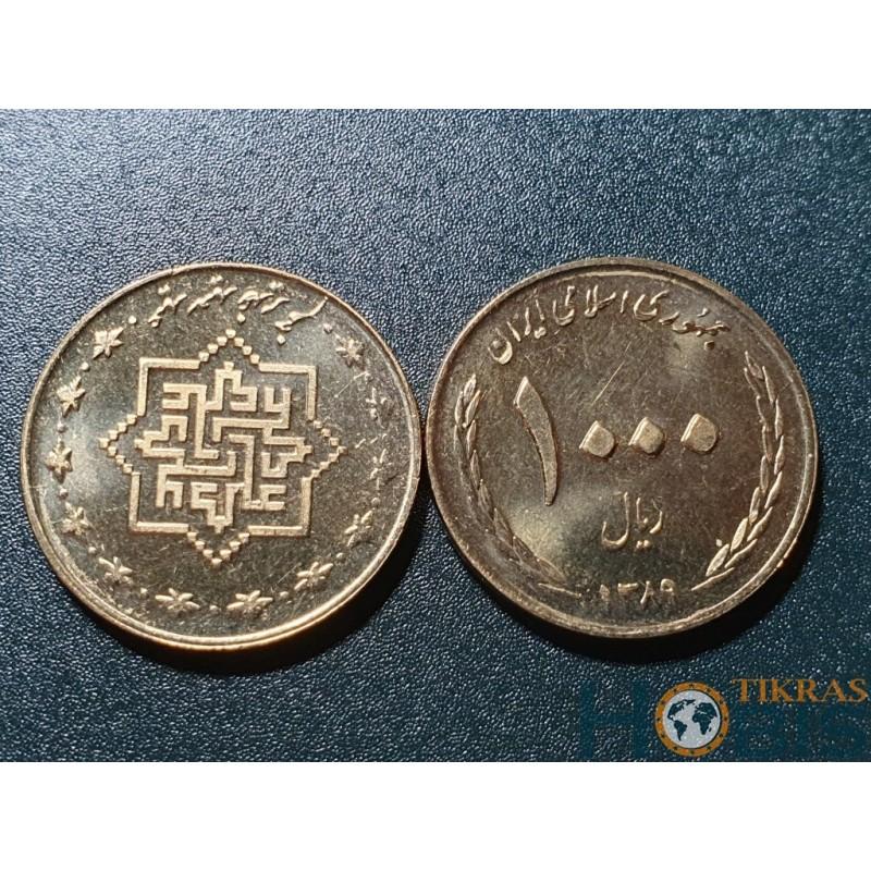 Iranas 1000 rialų, 1389 (2010) Eid-al-Ghadeer