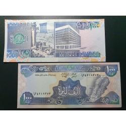 Libanas 1000 Livres, 1991 P-69