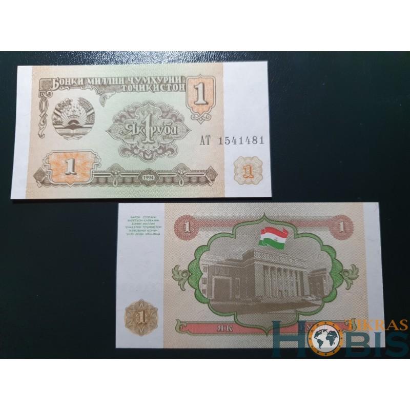 Tadžikistanas 1 rublis, 1994 P-1a