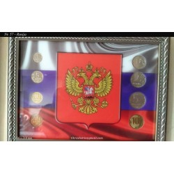 Frame for Russian coins No....