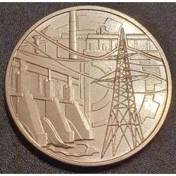 Padniestrė 1 rublis, 2019 Industry