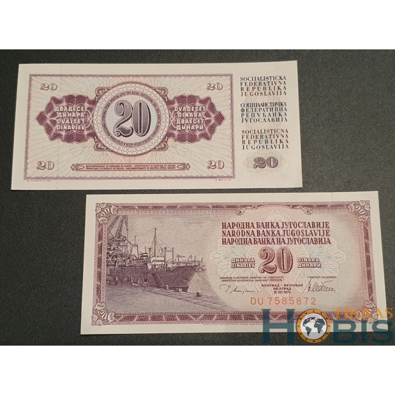 Jugoslavija 20 dinarų, 1978 P-88a