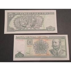 Kuba 5 pesos, 2014 P-116n
