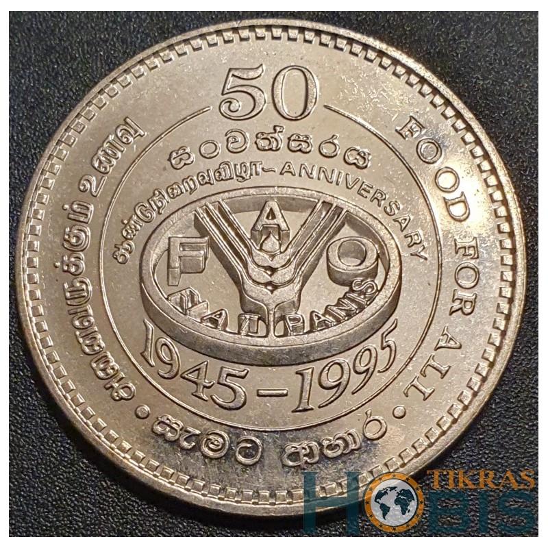 Šri Lanka 2 rupijos, 1995 FAO penkiasdešimtmetis
