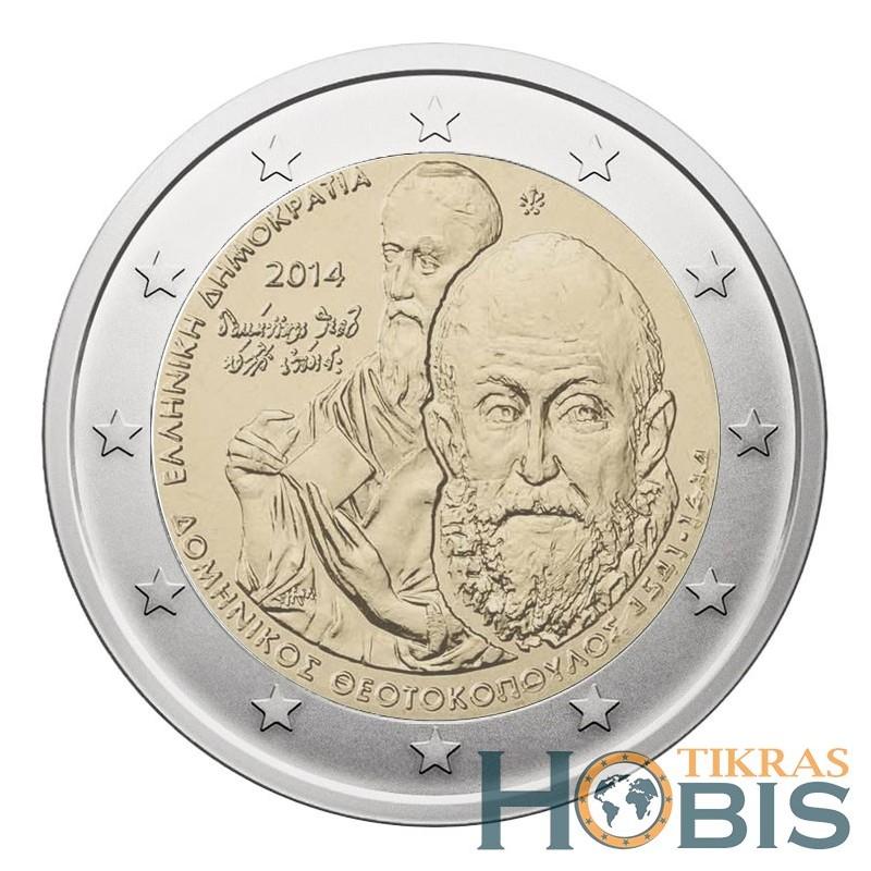 Graikija 2 eurai, 2014 400th El Greco