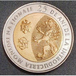Moldavija 10 lėjų, 2018 25th National Currency