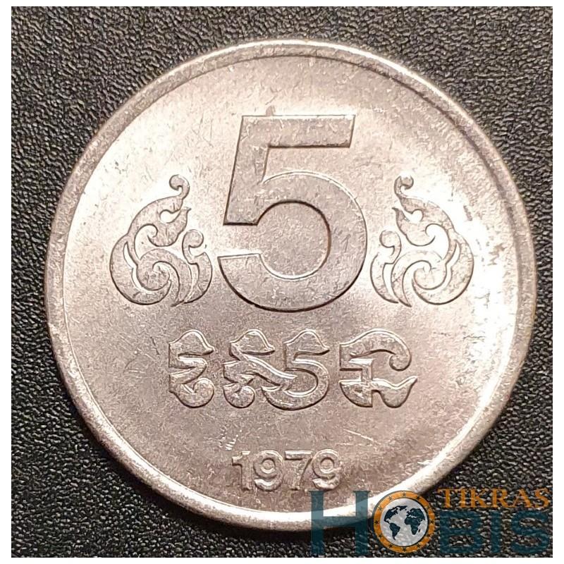 Kambodža 5 senai, 1979