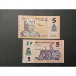 Nigerija 5 nairos, 2019 P-38j