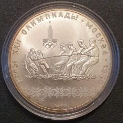 Rusija 10 rublių, 1980 - Moscow 1980 - Tug of war