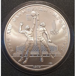 Rusija 10 rublių, 1979 - Moscow 1980 - Basketball