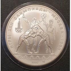 Rusija 10 rublių, 1980 - Moscow 1980 - Wrestlers