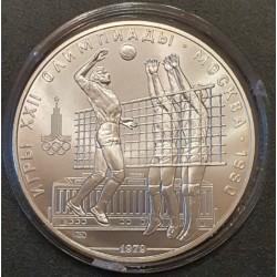 Rusija 10 rublių, 1979 - Moscow 1980 - Volleyball