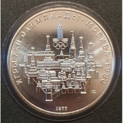 Rusija 10 rublių, 1977 - Moscow 1980 - Moscow Kremlin