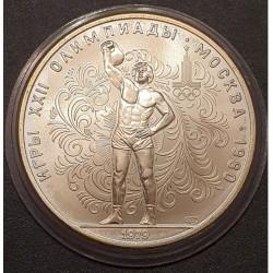 Rusija 10 rublių, 1979 - Moscow 1980 - Weightlifting LMD