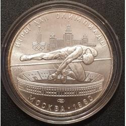 Rusija 5 rubliai, 1978 - Moscow 1980 - High Jump