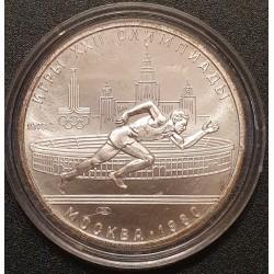 Rusija 5 rubliai, 1978 -...