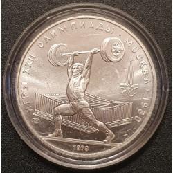 Rusija 5 rubliai, 1979 - Moscow 1980 - Weightlifting