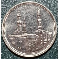 Egiptas 20 piastrų, 1992