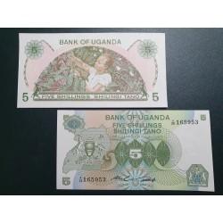 Uganda 50 Shillings, 1982 P-15
