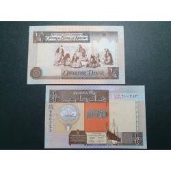 Kuveitas 1/4 dinaro, 1994 P-23h