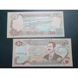 Irakas 50 dinarų, 1994 P-83