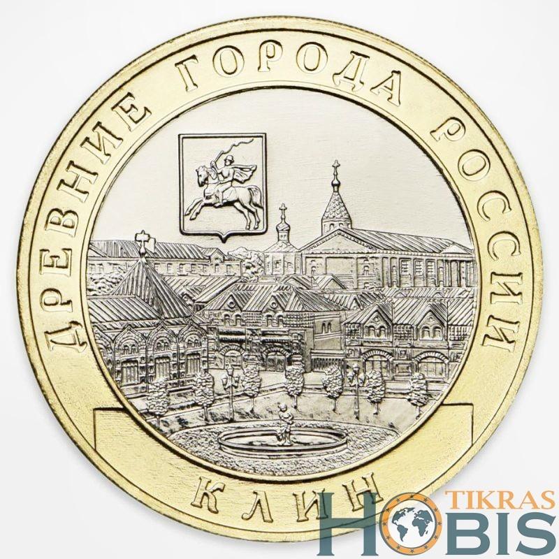 Rusija 10 rublių, 2019 Klin