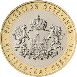 Rusija 10 rublių, 2019 Kostroma Region