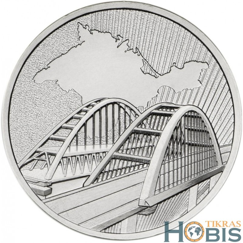 Rusija 5 rubliai, 2019 Crimean Bridge