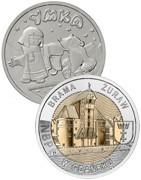 Europos šalių monetos buvusios iki euro įvedimo. Monetų pardavimas