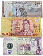 Asian banknotes. Banknote online store