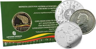 Monetų banknotų supirkimas