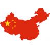 Kiniška produkcija